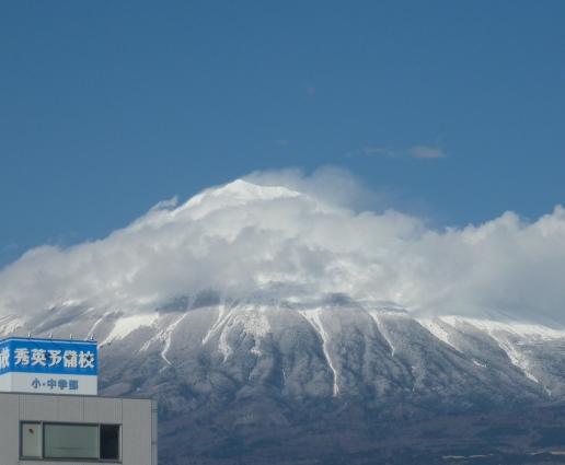 Le Fuji a une écharpe